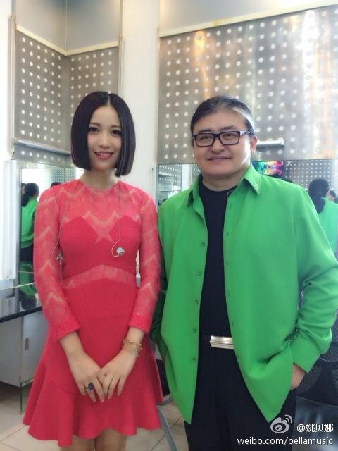 姚贝娜和刘欢老师在一起