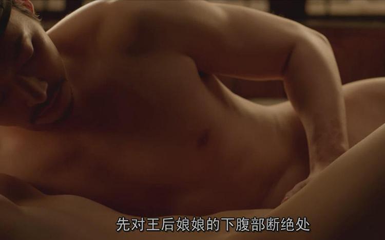 《後宮:帝王之妾》劇照三