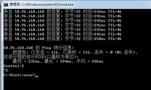 阿里云香港节点测试ip及简单测速