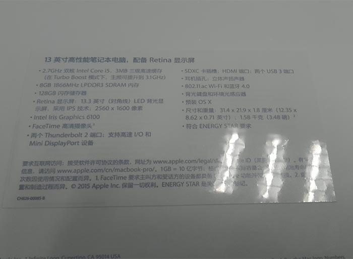 文武双全macbook pro的配置图