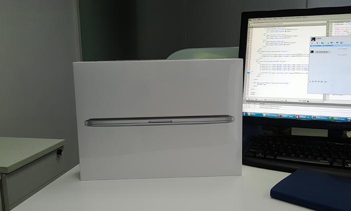 文武双全的Macbook Pro开箱图