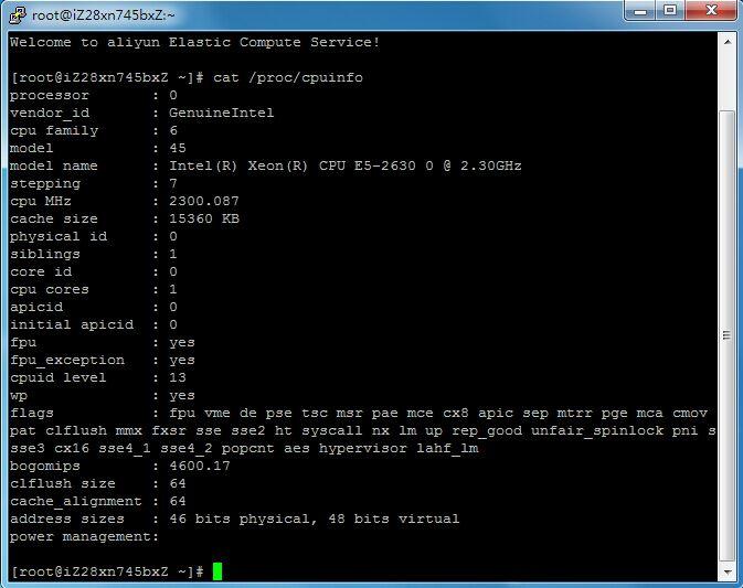 文武双全2014年购买的青岛节点阿里云主机CPU信息