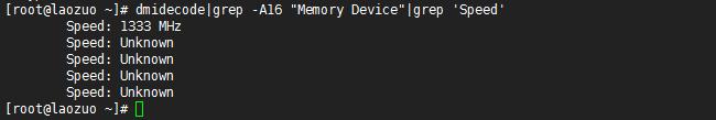 查询内存频率的linux指令